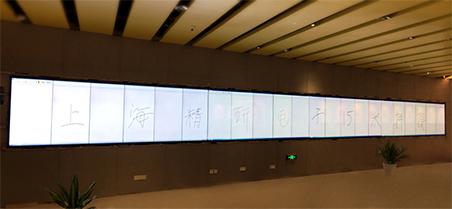 精研电子助力—莆田市新图书馆液晶拼接优德下载墙