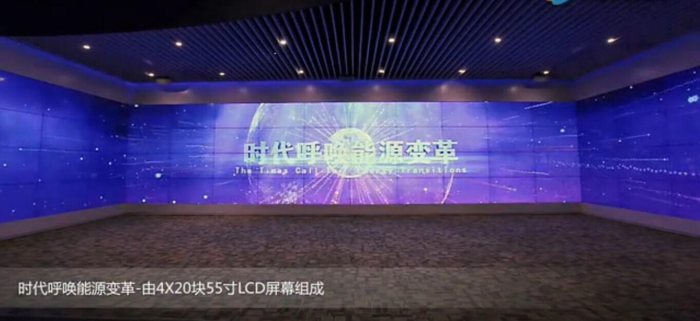苏州能源展厅超大拼接优德下载框